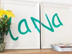 DIY | Name Art
